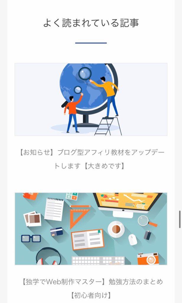 ブログおすすめの画像サイト⑤ shutterstock