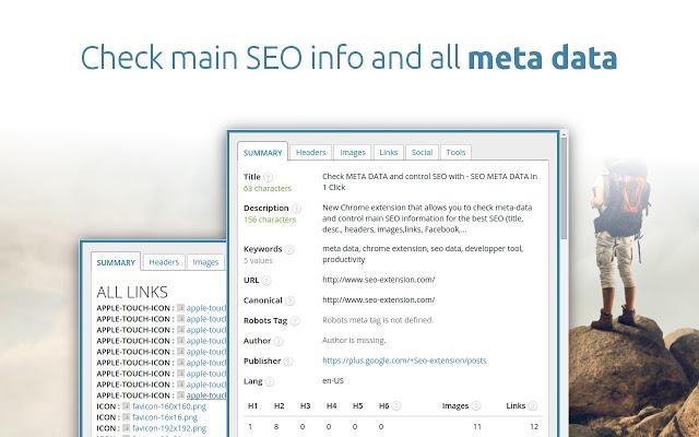 ブログ運営におすすめの Chrome拡張機能③