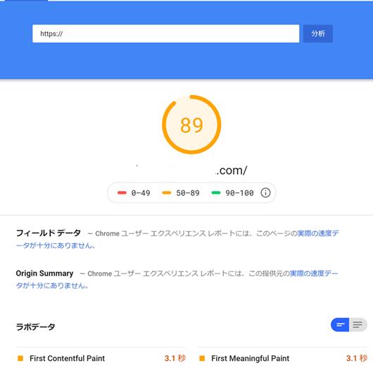 「アフィンガー」のサイトスピード