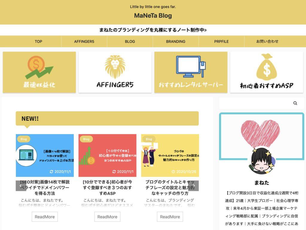 MaNeTa Blog