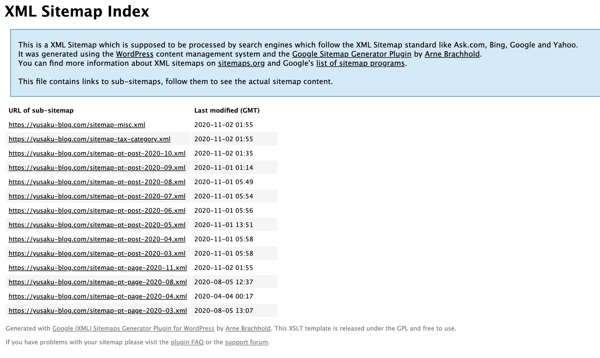 サイトマップの種類① XMLサイトマップ:Googleロボット向け